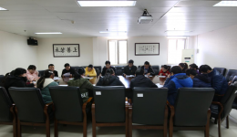 崇左市人民医院纪检监察工作简报 (2019年 第1期)