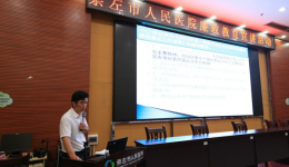崇左市人民医院纪检监察工作简报 (2019年 第2期)