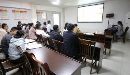崇左市人民医院纪检监察工作简报(2019年第4期)