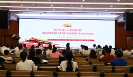 崇左市人民医院纪检监察工作简报(2020年第3期)