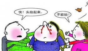 鼻出血相关知识