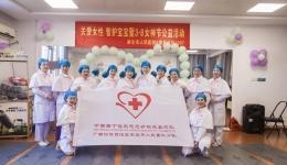 """我院南丁格尔志愿护理服务队开展""""三八""""国际劳动妇女节活动"""