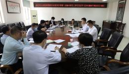 学习《论中国共产党历史》,涵养担当实干精神