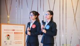 【喜讯】热烈祝贺我院荣获第七届中国药师技能大赛广西赛区二等奖