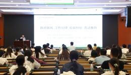 市人民医院开展新员工医德医风及  法律法规知识培训